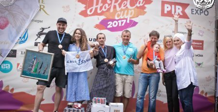 Horeca Cup Gals Club Поместье Галс Москва