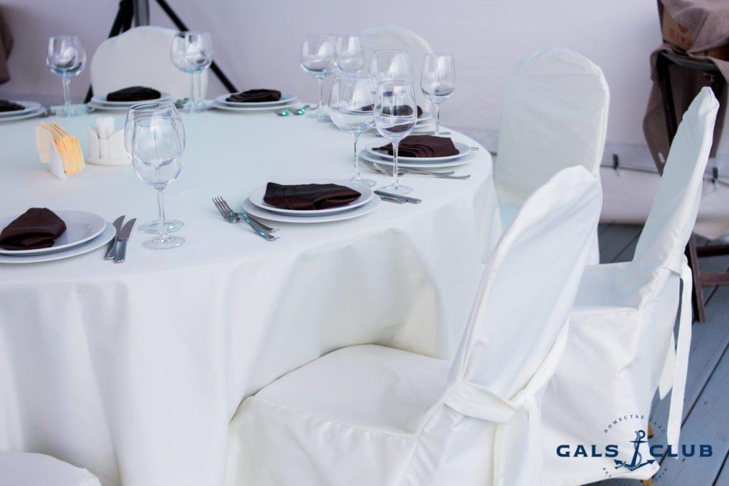 Ресторан Поместье Галс