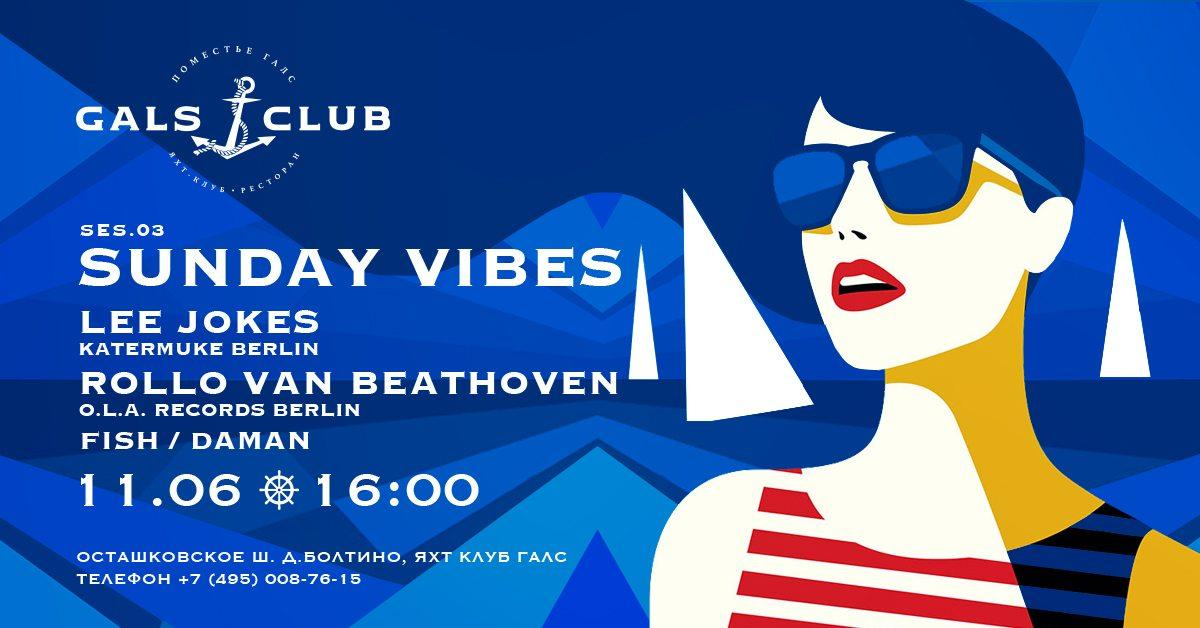 Sunday Vibes ses.03 Gals Club