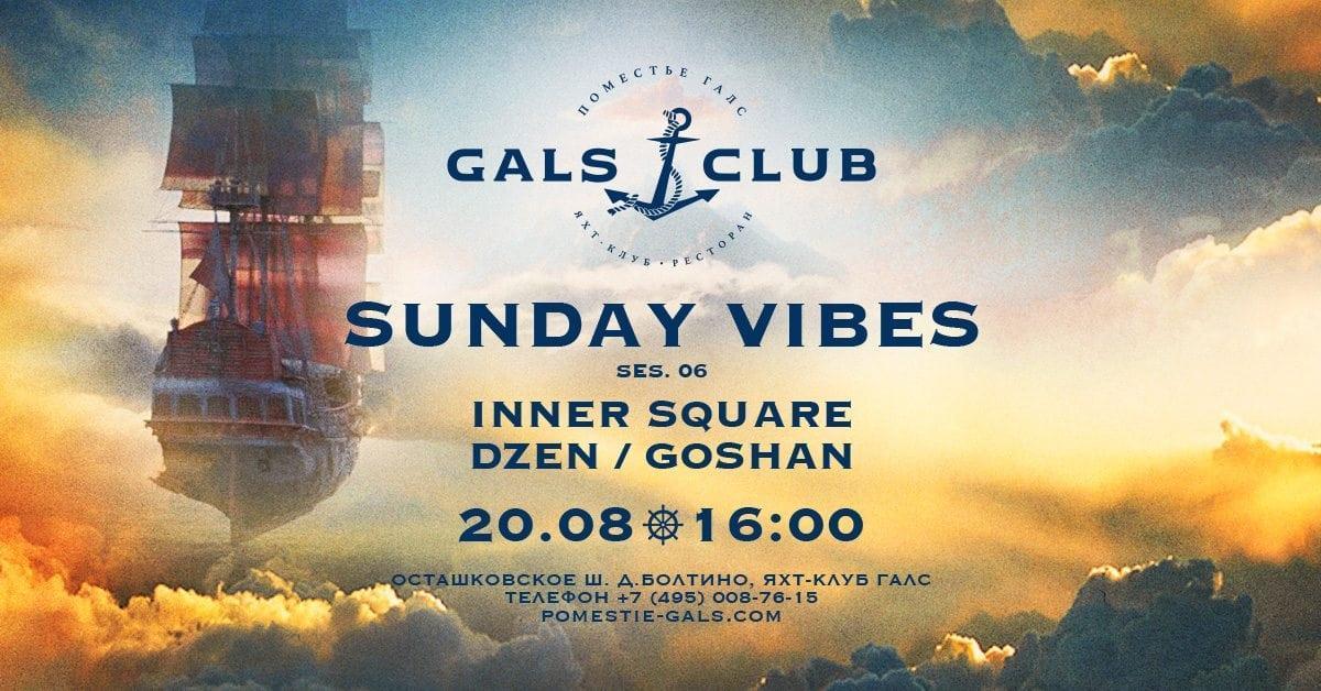 Sunday Vibes Gals Club