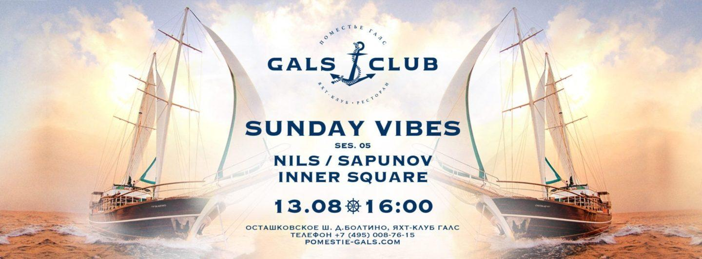 Sunday Vibes ses.5 Gals Club
